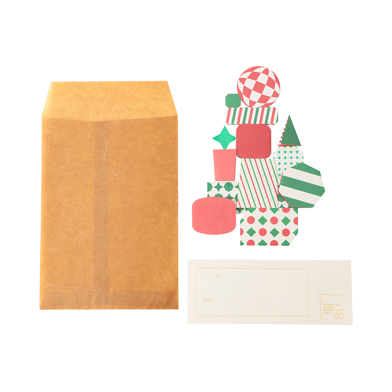 CG-1 XMAS CARD MERRY BOXES! RED&GREEN