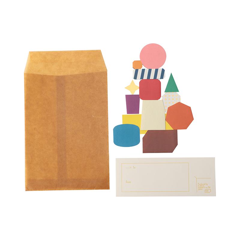 CG-2 XMAS CARD MERRY BOXES! COLOURFUL