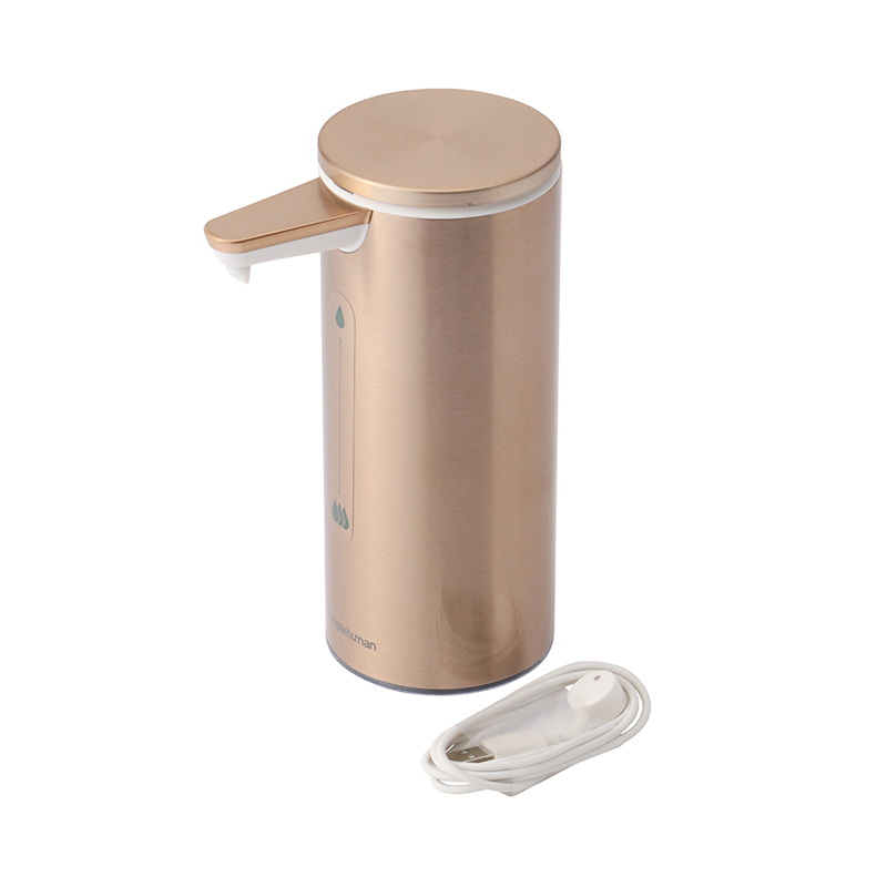 SIMPLEHUMAN SENSOR SOAP DISPENSER ROSEGOLD 266ML