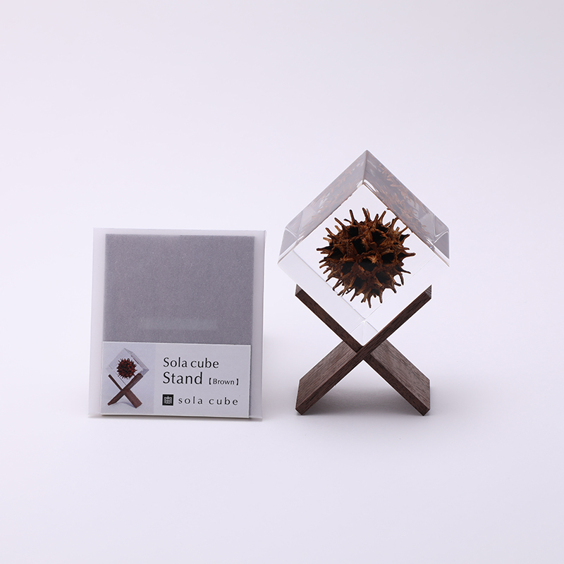SOLA CUBE CUBE STAND BROWN
