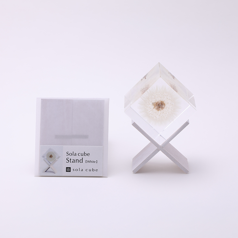 SOLA CUBE CUBE STAND WHITE