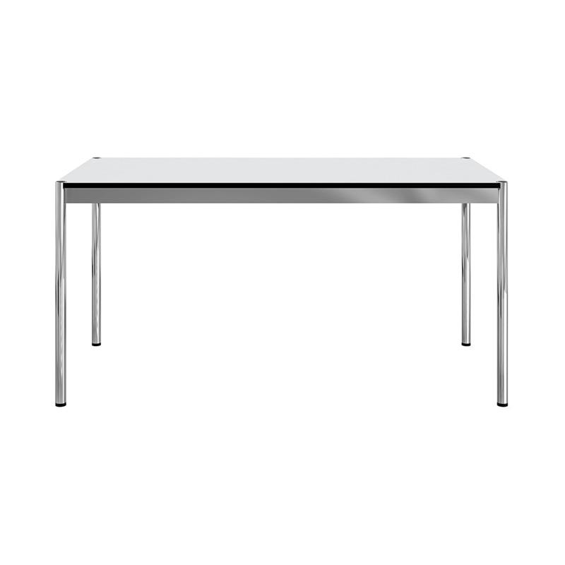 USM TABLE PEARL GREY LM JPQS006