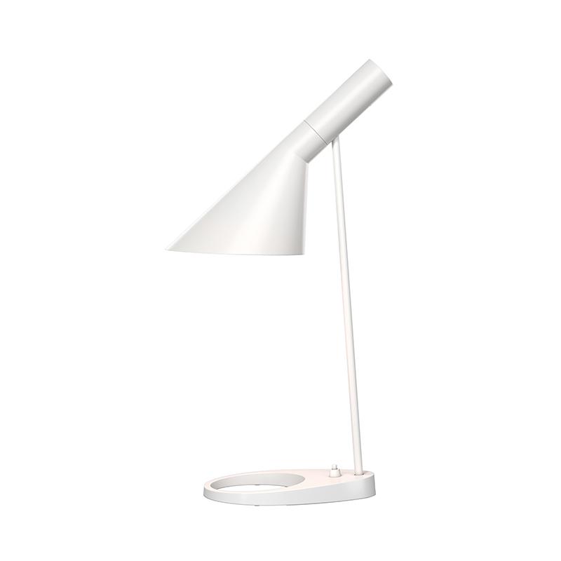AJ TABLE WHITE (Louis Poulsen)