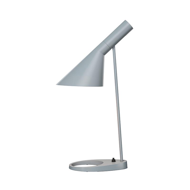 AJ TABLE LIGHT GREY (Louis Poulsen)