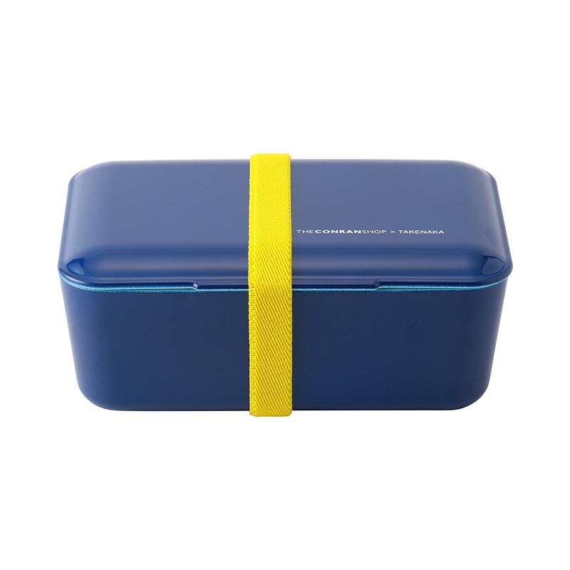 SINGLE EXPAND LUNCHBOX CONRAN BLUE