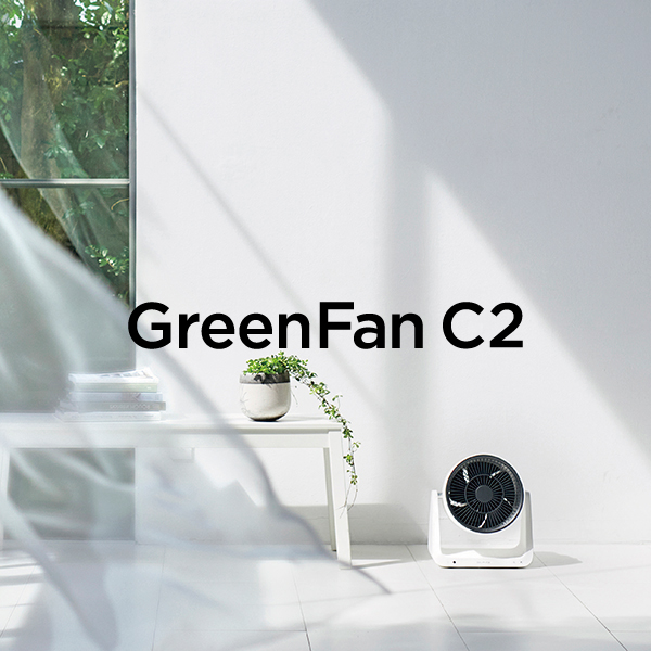 GREENFAN C2