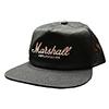 <strong>Marshall プレゼントキャンペーン</strong><br />期間中に、対象のマーシャル製品をご購入いただいた方に、マーシャルのオリジナルグッズをプレゼントいたします。<br />詳しくはこちら