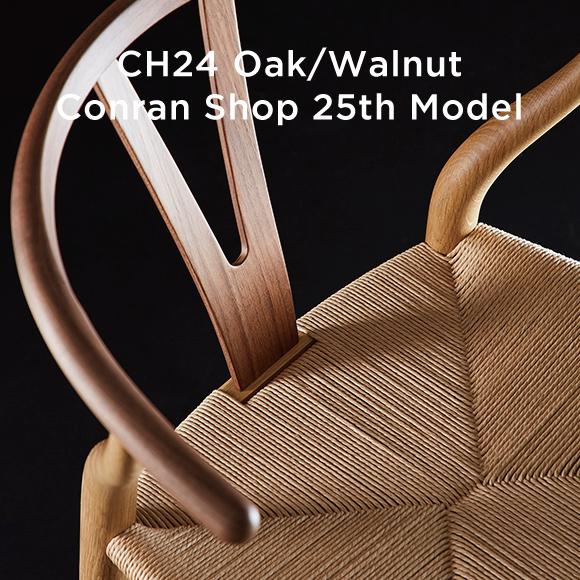 CH24 25TH
