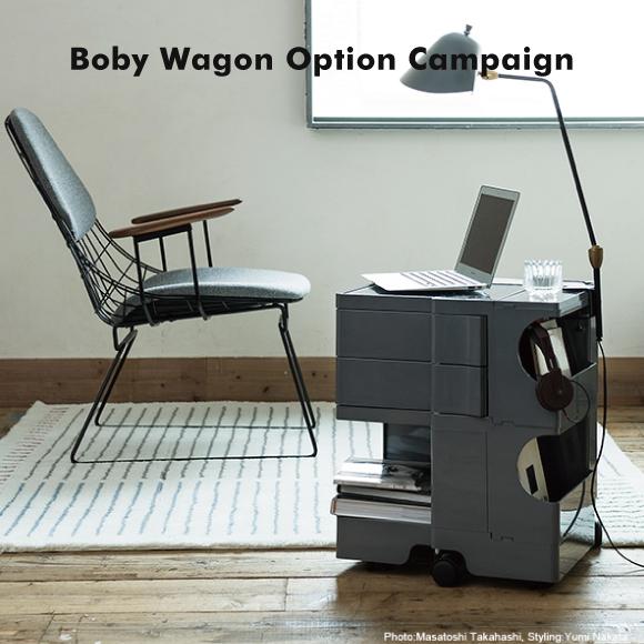 BOBY WAGON OPTION CAMPAIGN