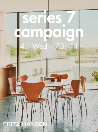 7 CHAIR CAMPAIGN