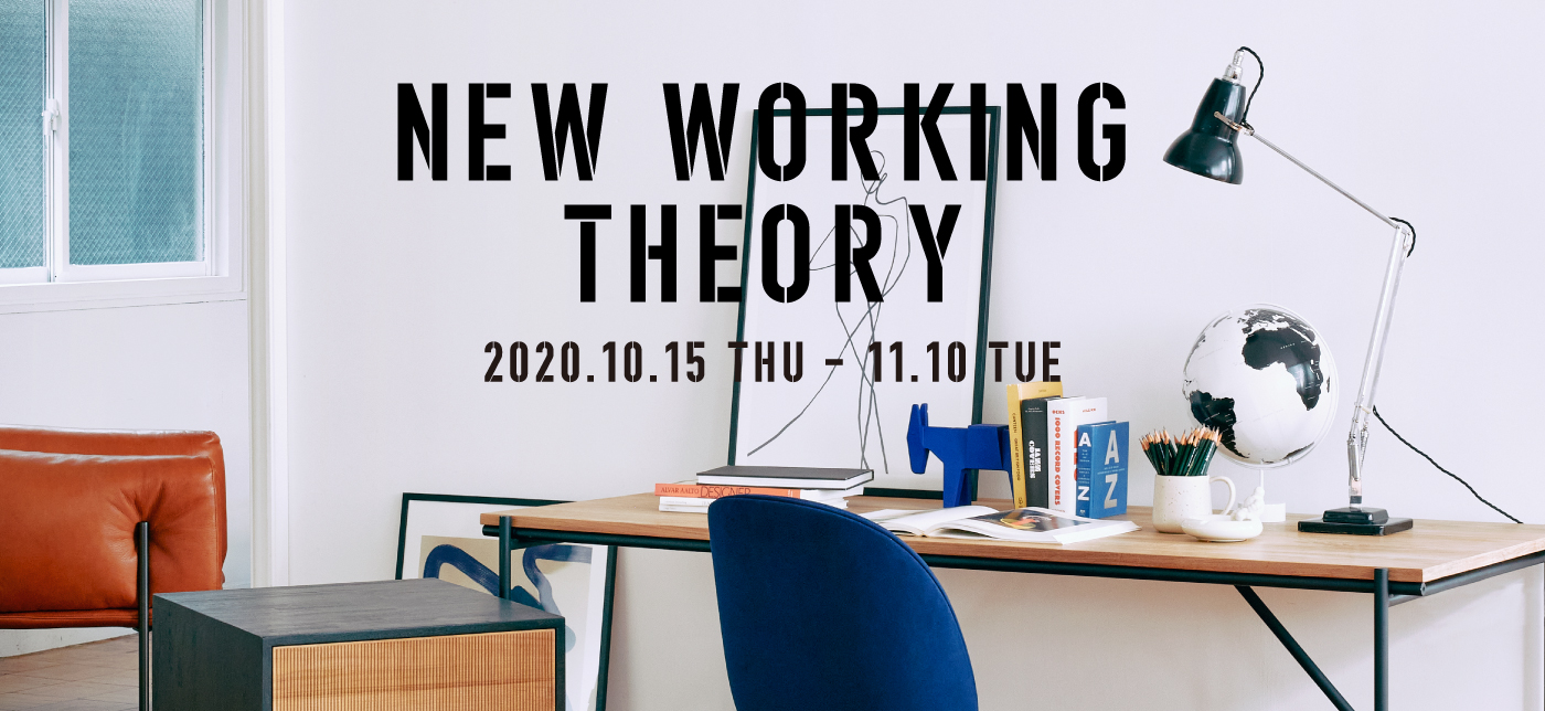 NEW WORKING THEORY