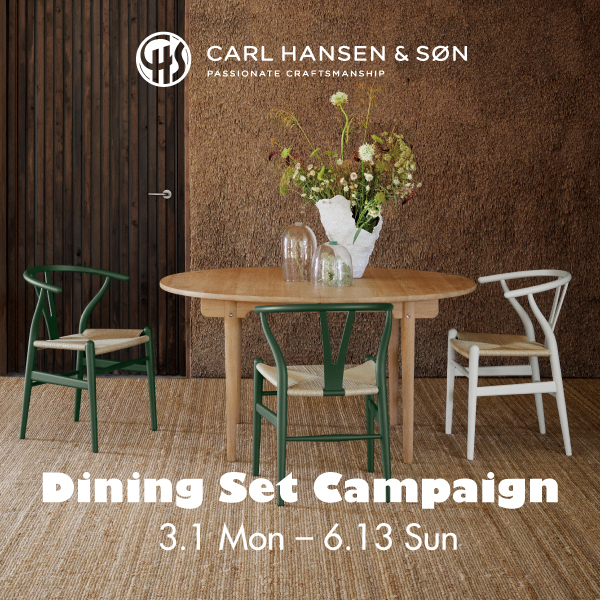 Carl Hansen & Son dining set campaign