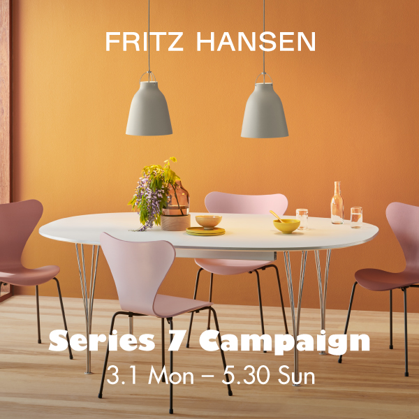 FRITZ HANSEN series.7 campaign