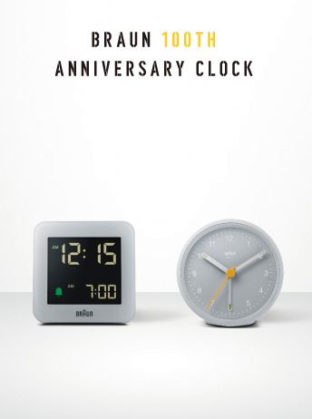 BRAUN 100TH ANIVERSARY CLOCK