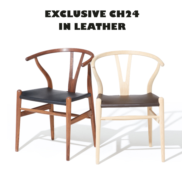 CH24 EXCLUSIVE IN LEATHER