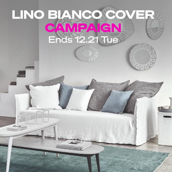 GERVASONI リノビアンコ キャンペーン